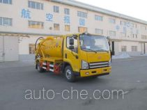 Luping Machinery LPC5080GXWC4 sewage suction truck