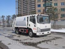 Luping Machinery LPC5080ZYSC4 garbage compactor truck