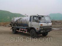 Luping Machinery LPC5100GXWEQ sewage suction truck