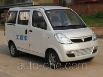 Wuling LQG5020XGCB engineering works vehicle