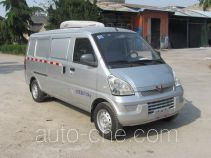 Wuling LQG5020XLLLPF cold chain vaccine transport medical vehicle