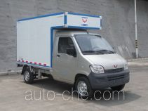 Wuling LQG5020XXYBDQY box van truck