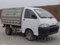Wuling LQG5021ZLJBEV electric dump garbage truck