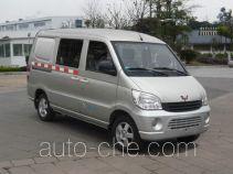 Wuling LQG5022XXYBF cargo and passenger van