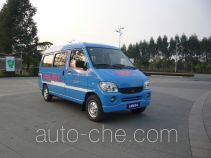 Wuling LQG5023XFW service vehicle