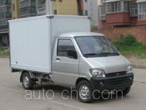 Wuling LQG5027XBWC insulated box van truck
