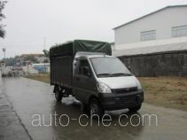 Wuling soft top box van truck