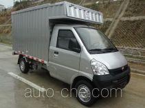 Wuling LQG5029XXYBQY box van truck