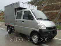 Wuling LQG5029XXYSBQY box van truck
