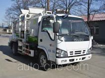 旭环牌LSS5070TCA型餐厨垃圾车