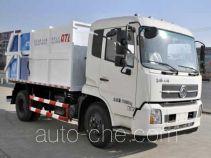 Xuhuan LSS5160ZLJD5 dump garbage truck