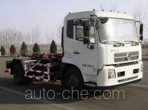 Xuhuan LSS5167ZXXD5 detachable body garbage truck
