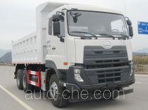Nanming LSY3250PDND dump truck