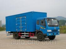 Nanming LSY5082XXY1 box van truck