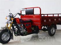 联统牌LT175ZH-G型载货正三轮摩托车