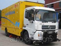 Dongfanghong LT5160TCX снегоуборочная машина