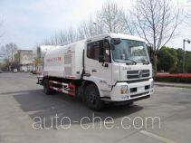 Dongfanghong LT5160TDYBBC5 пылеподавляющая машина