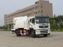 Dongfanghong LT5161TDYBBC5 пылеподавляющая машина