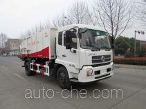 Dongfanghong LT5167ZDJBBC5 стыкуемый мусоровоз с уплотнением отходов