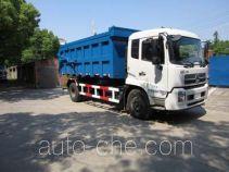 Dongfanghong LT5168ZDJBBC5 стыкуемый мусоровоз с уплотнением отходов
