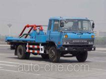 Lantong LTJ5080TGY300 pump truck