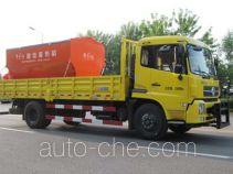 Lutai LTZ5161TCX5DF snow remover truck