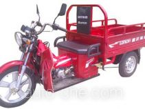 Loncin LX110ZH-11 cargo moto three-wheeler