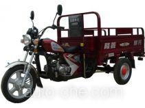 隆鑫牌LX110ZH-20B型载货正三轮摩托车