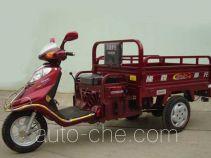 隆鑫牌LX110ZH-21D型载货正三轮摩托车