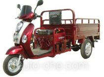 Loncin LX110ZH-23 cargo moto three-wheeler