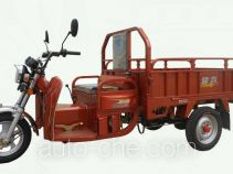 Loncin LX110ZH-25 cargo moto three-wheeler