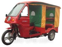 Loncin LX110ZK-11 auto rickshaw tricycle
