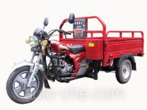 Loncin LX125ZH-20 cargo moto three-wheeler