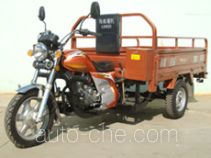 Loncin LX150ZH-20 cargo moto three-wheeler