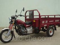 隆鑫牌LX150ZH-20D型载货正三轮摩托车