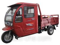 Loncin cab cargo moto three-wheeler