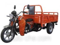Loncin LX150ZH-24 cargo moto three-wheeler
