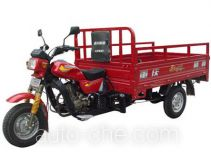 Loncin LX175ZH-10 cargo moto three-wheeler