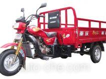 隆鑫牌LX200ZH-10A型载货正三轮摩托车