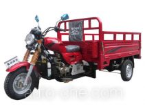 Loncin LX200ZH-16 cargo moto three-wheeler