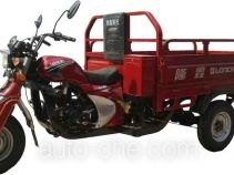 Loncin LX200ZH-25 cargo moto three-wheeler
