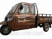 Loncin LX200ZH-27 cab cargo moto three-wheeler