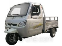 Loncin LX250ZH-10 cab cargo moto three-wheeler