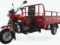 Loncin LX250ZH-11 cargo moto three-wheeler