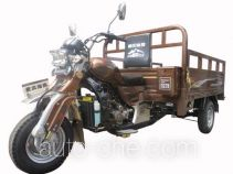 Loncin LX250ZH-13 cargo moto three-wheeler