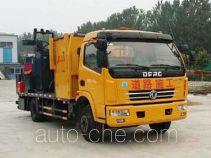 粱锋牌LYL5080TXB型沥青路面热再生修补车