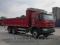 乘龙牌LZ3254M5DA2型自卸汽车