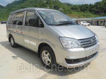 Dongfeng LZ5020XXYMQ16M box van truck