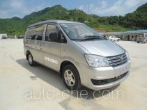 Dongfeng LZ5021XXYVQ15M box van truck