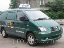 Dongfeng LZ5031XYZMQ20M postal vehicle